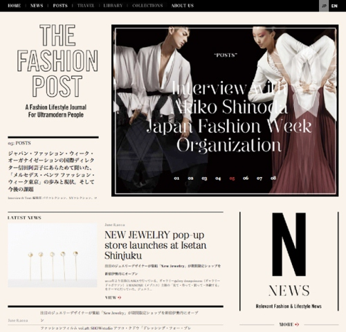 fashionpost.jpg