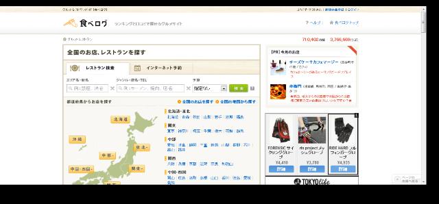 ラーメンデータベース - レビューとクチコミで探す。全国ラーメンデータベース-022111.png
