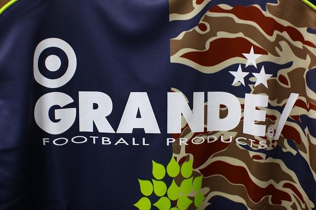 GRANDE 001.jpg