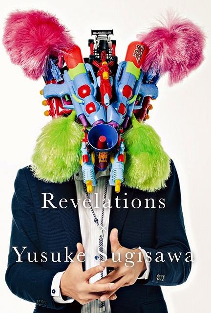 yusukesugisawaanswerdm表.jpg