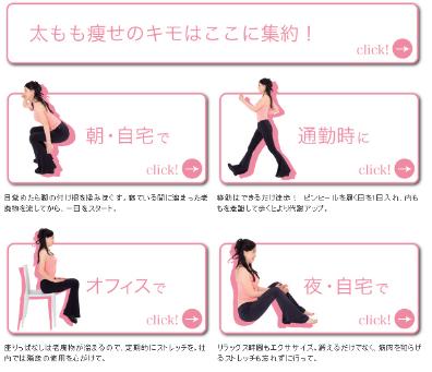 脚を細くする方法!中学生におすすめ!脚やせダイ …