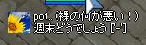 emblem_june1