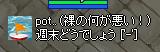 emblem_june2