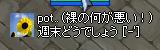 emblem_june3