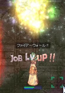 jobup1
