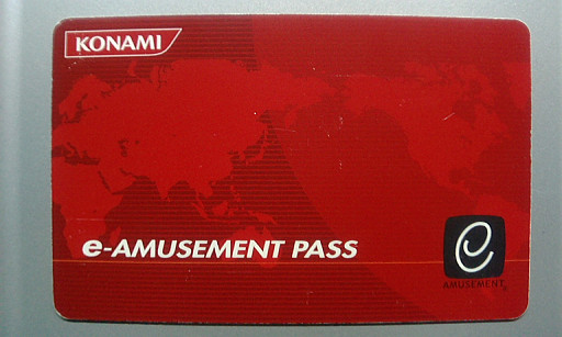 e-AMUSEMENT PASS ギャラリー | ...