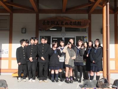 【閉校】美祢高等学校
