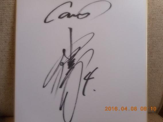 カープ サイン