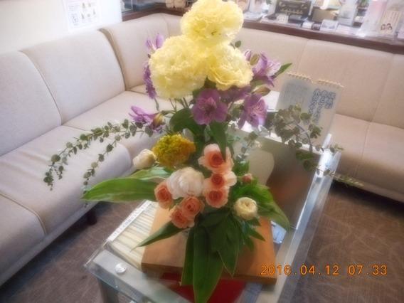 和田歯科 今週の生け花