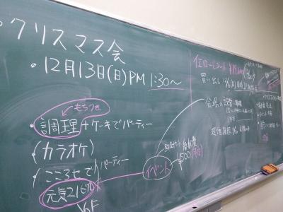151011黒板