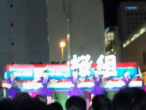 桜組二期生1