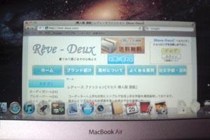 shop[MacBook Air]