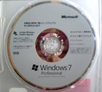 Disk Windows Professional