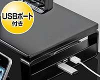 サンワダイレクト 液晶モニター台 USBポート&電源タップ付き ブラック 100-MR039BK