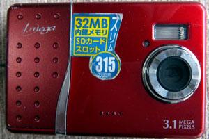 HDC-303X撮影[FinePix Z950EXR]