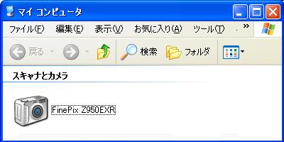 マイコンピューター[FinePix Z950EXR]