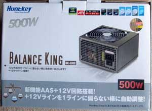 箱[HuntKey Balance King 5000]