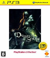 Demons Souls(デモンズソウル) PlayStation 3 the Best