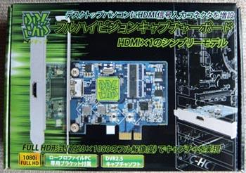 ドリキャプ hdmiキャプチャーカード DC-HC1