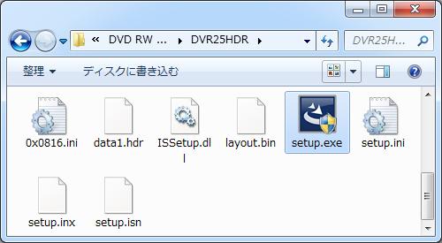 setup.exe DVR2.5