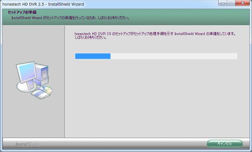 Honestech HD DVR2.5 - Installshield wizard