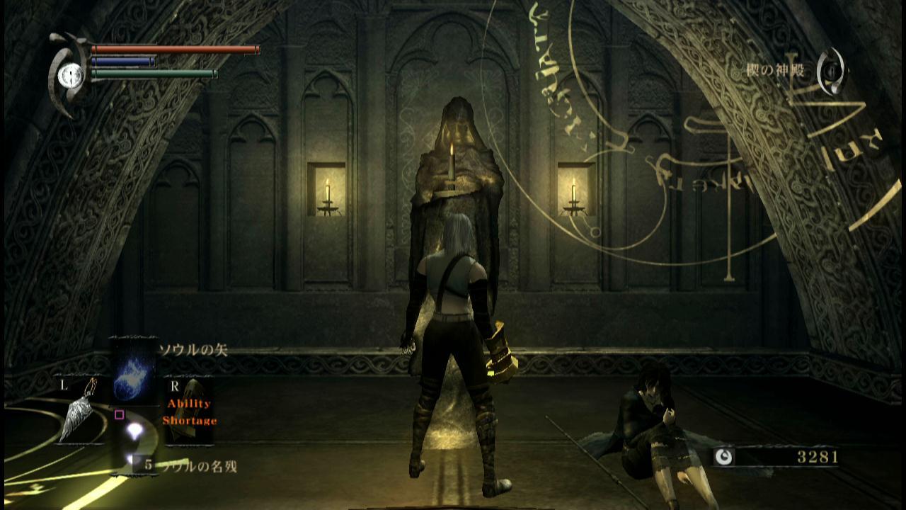 契の神殿で復活 Demons Souls