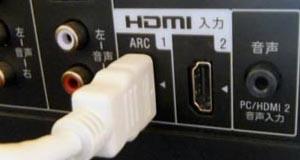 HDMIケーブル接続[BRAVIA KDL-22EX420]