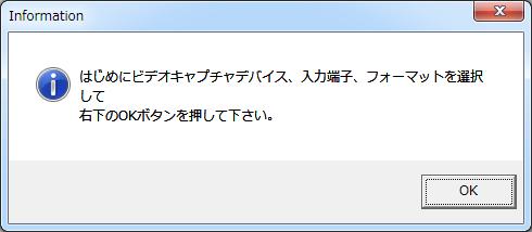 Information[アマレコTV]