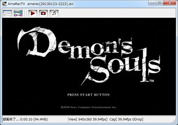 Demons Souls スタート画面[AmaRecTV]