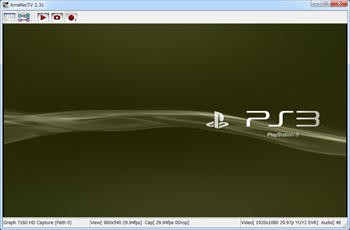PlayStation3[AmaRecTV 2.31]
