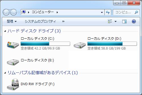 ハードディスク ドライブ[win7 コンピューター]