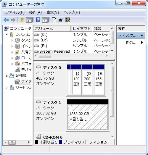 未割当の領域[ディスク1 windows7]