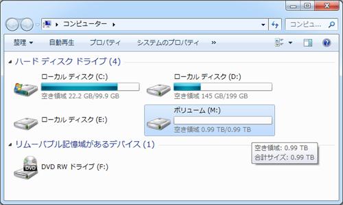ハードディスクドライブ[windows7 フォーマット完了]