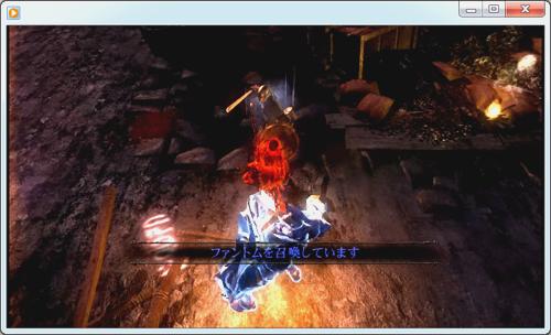 7 坑道1の青ファントムとして-柴染縛りの冒険[Demons Souls]sl17