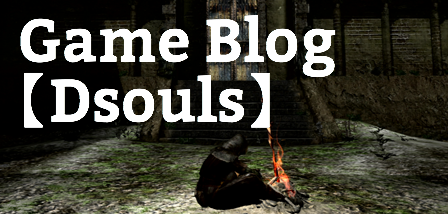 �ǽ�����Фǵ�© Game Blog��Dsouls��
