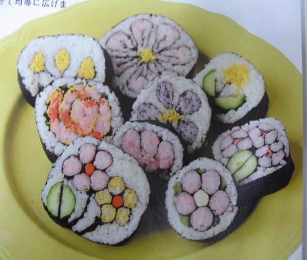 デコ巻き寿司6回目