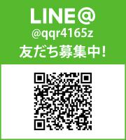 line_title.jpg