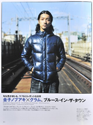 金子ノブアキp221.jpg
