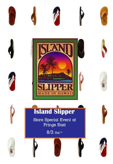 コピー 〜 islandeast.jpg