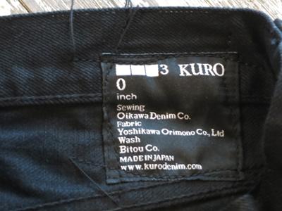 KURO GRAPHITE4.jpg