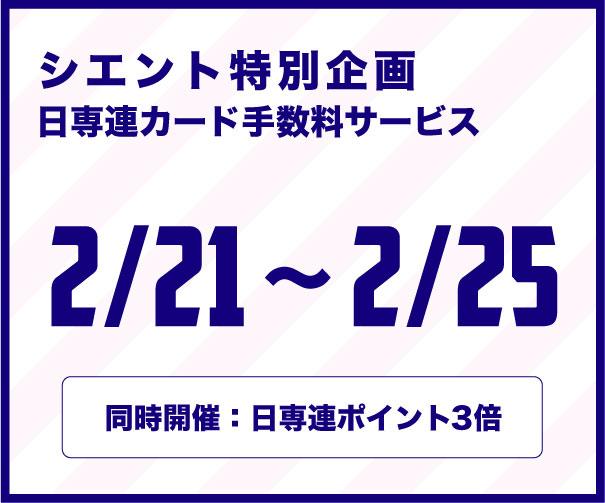 2月手サ.jpg
