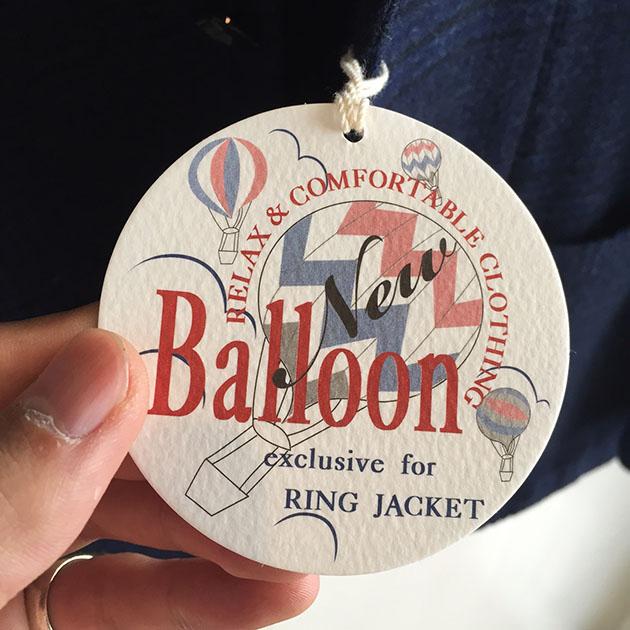 リングジャケット RINGJACKET バルーン.jpg