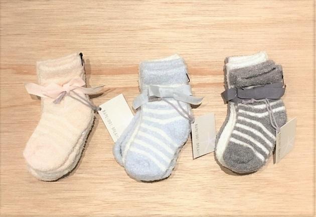 BAREFOOT DREAMS Infant socks 3pack.jpg