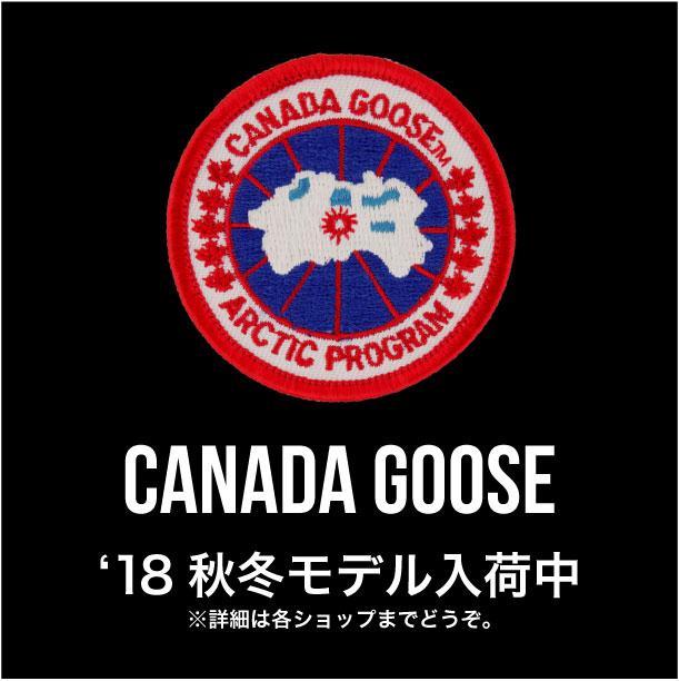 canadagoose カナダグース 2018FW.jpg