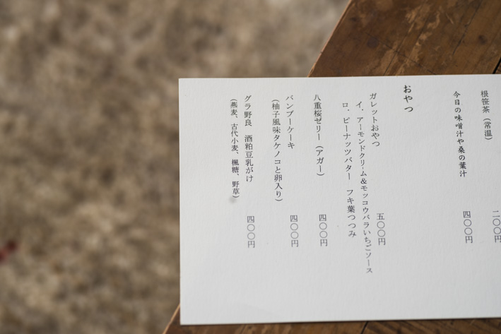 DSC_7132_1.jpg