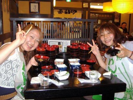 2012/9/5 女性トップ