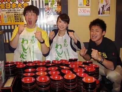 FESAN 2012/12 トップ