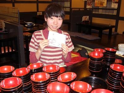 小学生記録116杯
