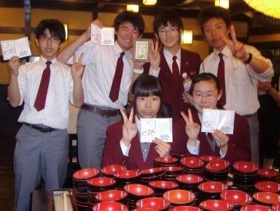 函館凌雲中学校