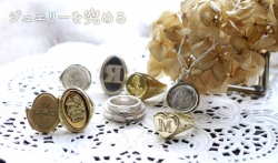 WAXSEAL JEWELRY WSJ 神戸
